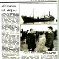 """4. novembril 1988 jõudis kodusadamasse Nasval ookeanitraaler SRTR 9156 """"Orissaare"""". Ja mitte lihtsalt ei saabunud, vaid perestroika koidikul oli laev tulnud ka kolmanda kvartali sotsialistliku võistluse võitjaks. Kolmanda tüürimehena jõudis koju tagasi ka Saaremaa mees Tõnis Rihvk."""