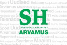 Lugeja kiri: Õppereisid Saaremaa looduskaitsealadele