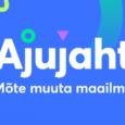 Eesti suurimale äriideede konkursile Ajujaht esitati 341 äriideed, millest seitse on saarlaste genereeritud. Ajujahi korraldustiimi kuuluva Carl-Ruuben Soolepa sõnul on kolm neist IKT-valdkonnast, kolm tööstuse ja disaini valdkonnast ning üks […]